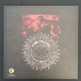 Oeds Beydals & The Initiates - 11ths Rite of Passage (Live at Roadburn 2014) 12LP (lim. 200)