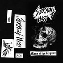 Serpent Mass - Mass Of The Serpent (Tape)