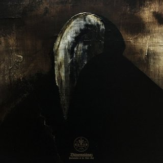 Dkharmakhaoz - Proclamation Ov The Black Suns (12 LP)